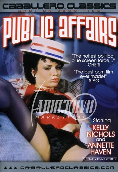 Public Affairs (1983/VHSRip) Home Video, Classic