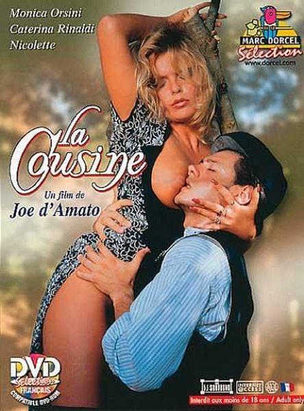 La Cousine / All Grown Up (1995/VHSRip) Capital, Feature, Kathy